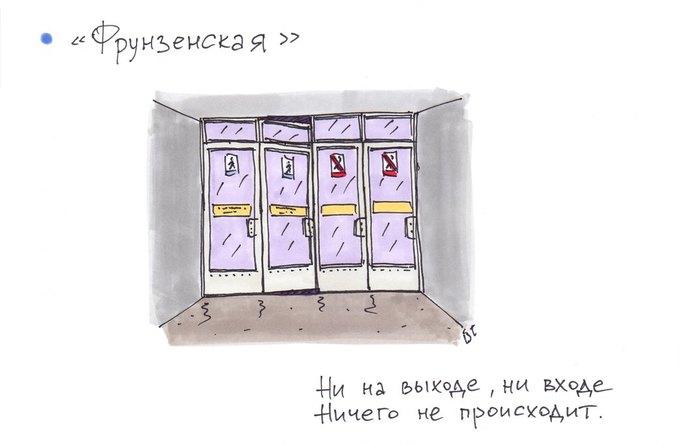 Иллюстратор изобразил ещё десять станций петербургского метро. Изображение № 8.