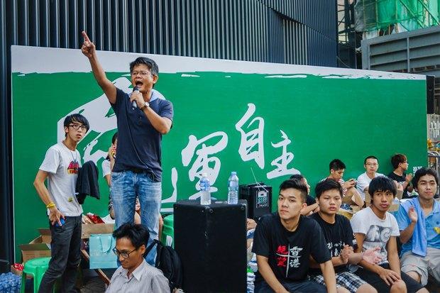 Беспорядки вГонконге: Почему взбунтовалсяфинансовый центрАзии. Изображение № 3.