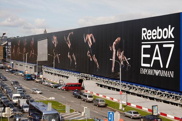 Самую большую рекламу в Москве демонтировали. Изображение № 2.