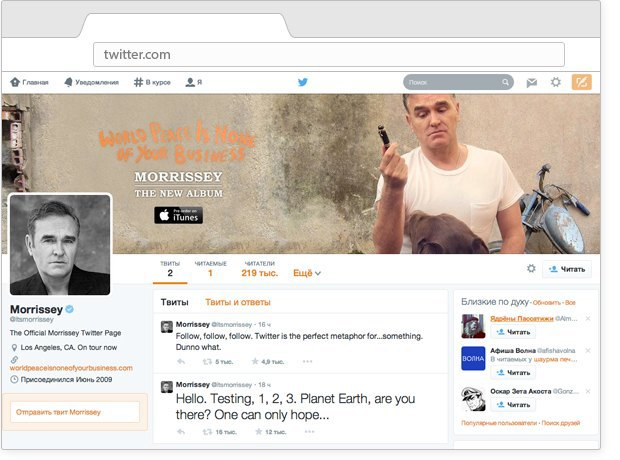 Кот-спасатель, Twitter-аккаунт Моррисси и новый трейлер «Трансформеров». Изображение № 1.