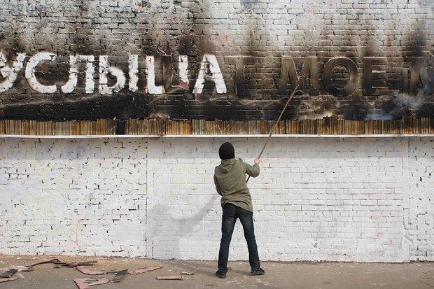Слова исчезают, но энергия, которая есть в книгах, остаётся. Остаётся на стене, новыми словами. Изображение № 1.