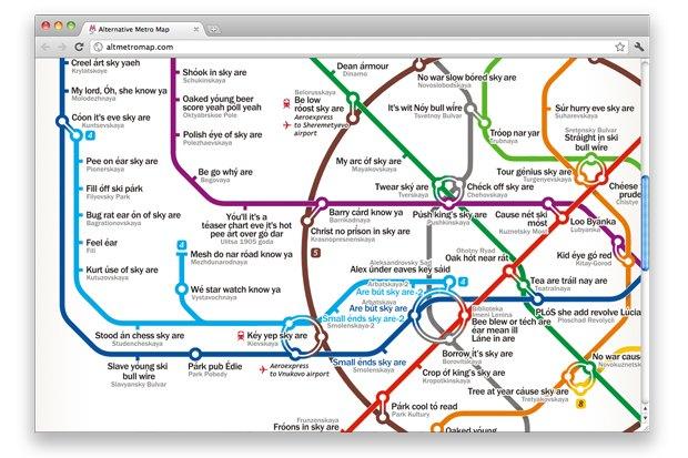Москвич придумал способ переводить названия станций метро на английский. Изображение № 2.
