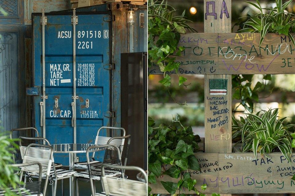 Food Park вАлександровском парке . Изображение № 16.