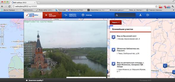 Вид на реку Волгу (Ржев). Изображение № 7.