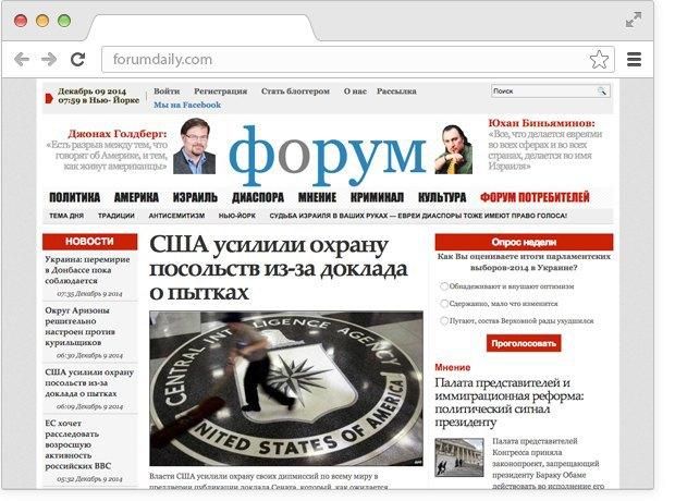 Переход не туда: Какие услуги предлагают на сайтах для русских иммигрантов. Изображение № 3.