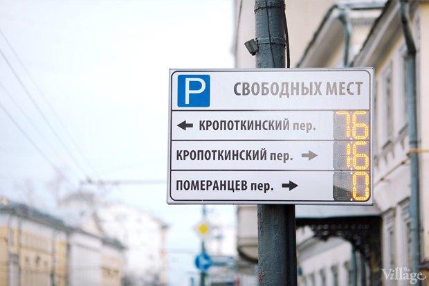 Люди в городе: Первый день платной парковки в пределах Садового. Изображение № 8.