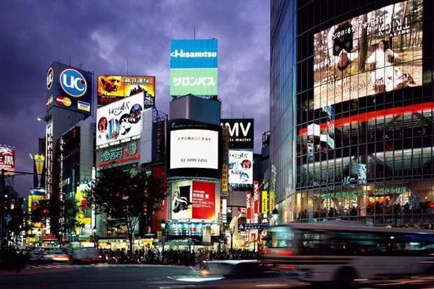 Наружная реклама в Японии. Изображение № 1.