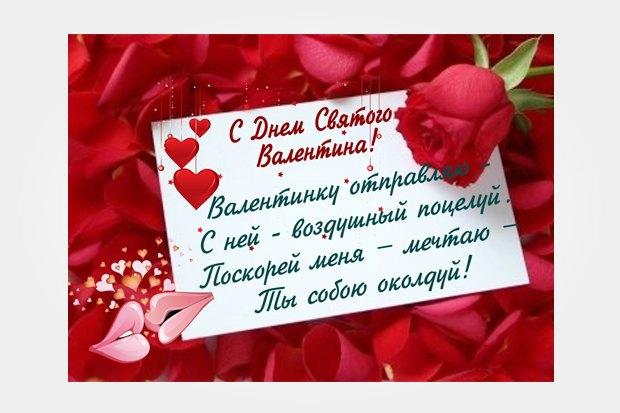 Автор поздравлений на заказ — отом, куда девать слова любви. Изображение № 6.