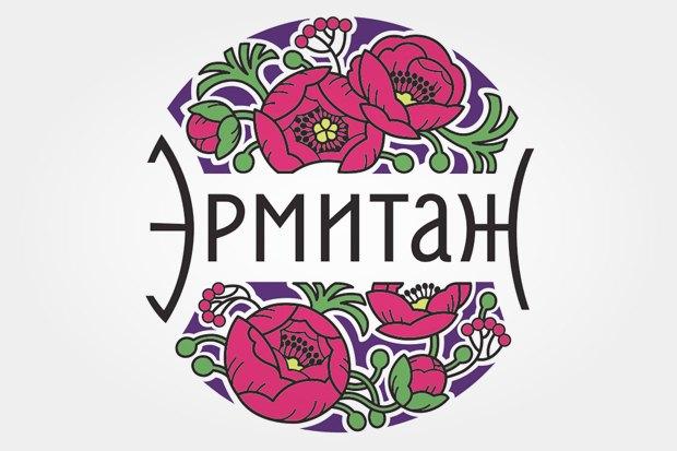 Итоги недели: арест Навального, открытие «СахАрт» и фирстиль сада «Эрмитаж». Изображение № 2.