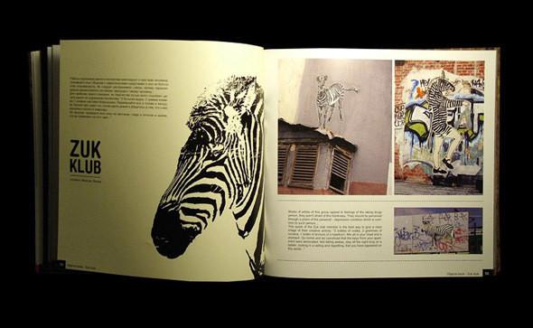 Книга Objects 2, 2007 год. Изображение № 30.