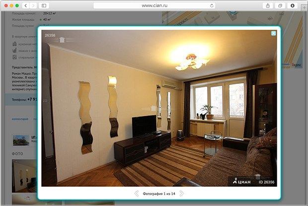 Как переделать съёмную квартиру c ремонтом «под евро». Изображение № 2.
