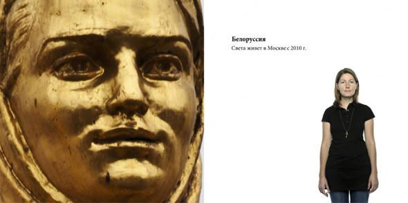 Стартовал конкурс на лучший фоторепортаж о Москве-2011. Изображение № 4.