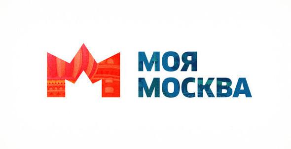 Появился ещё один вариант бренда Москвы. Изображение № 3.