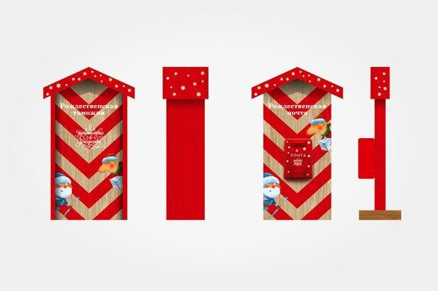 У рождественских ярмарок появился фирменный стиль и вирусный ролик. Изображение № 4.