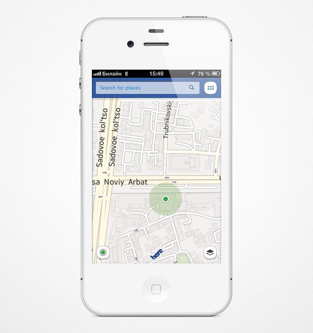 Nokia выпустила приложение с картами для iOS. Изображение № 1.