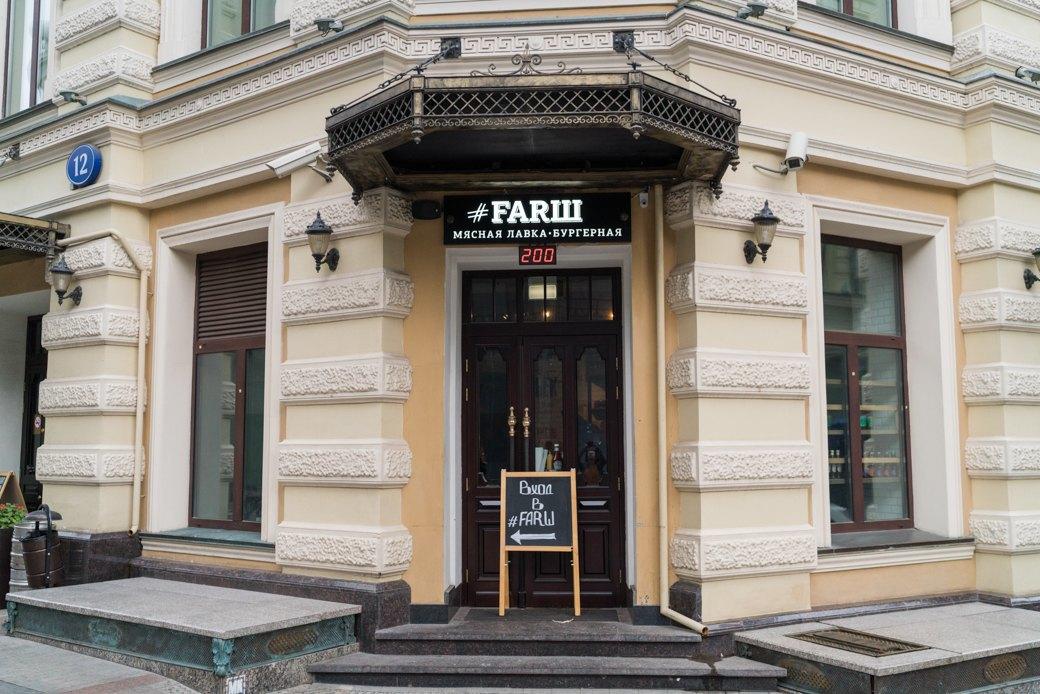 Можно ли есть новые московские бургеры. Изображение № 15.