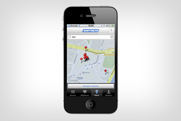 Вышло мобильное приложение для бронирования столиков в ресторане. Изображение № 5.