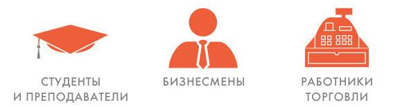 Лига наций: Китайцы в Петербурге. Изображение № 3.