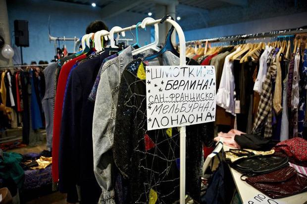 «Ламбада-маркет». Фотографии — Егор Васильев. Изображение № 23.
