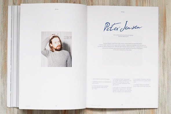 Магазин на бумаге: Журнал игазета UK Style. Изображение № 7.