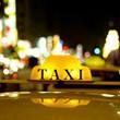 Работа на извоз: 8 мегаполисов в борьбе с нелегальным такси. Изображение № 12.