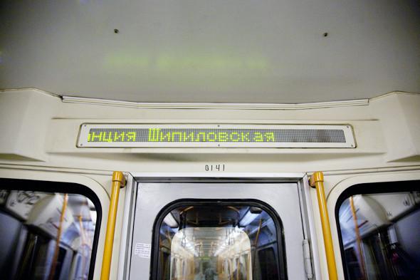 В Москве открылись три новые станции метро. Изображение № 5.