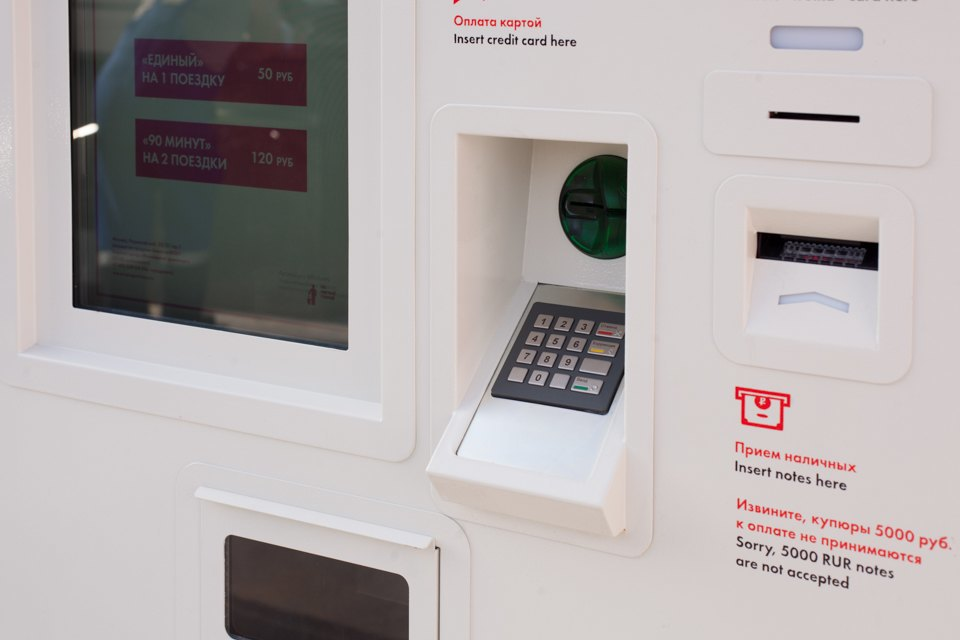 Wi-Fi, USB-порты и автомат попродаже билетов — вМоскве открыли современную остановку транспорта. Изображение № 3.