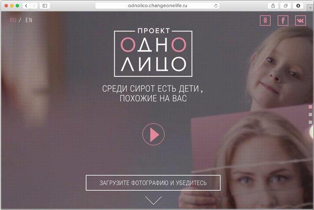 Какую российскую рекламу признали лучшей в мире. Изображение № 5.
