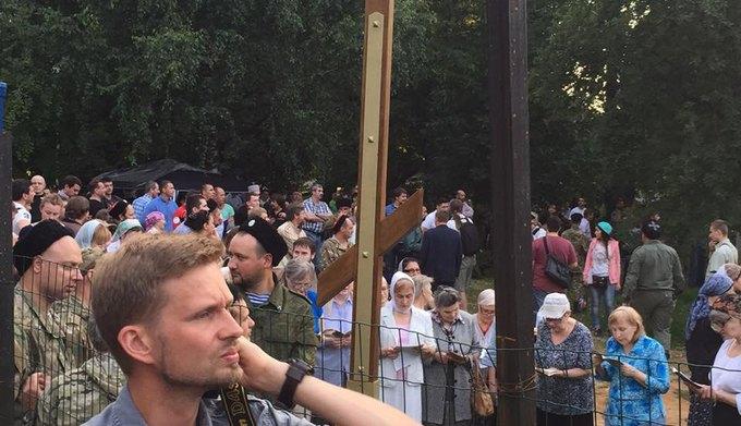 В парке «Торфянка» начался митинг против строительства храма. Изображение № 2.