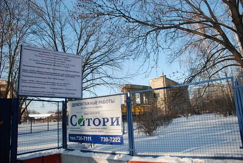 """Снос стадиона """"Динамо"""", 10 февраля 2012 года, фотографии: """"Архнадзор. Изображение № 3."""