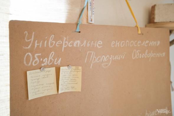 Офис недели (Киев): Клуб прикладной экологии. Изображение № 8.