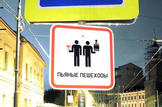 Улучшайзинг: Как гражданские активисты благоустраивают Москву. Изображение № 33.