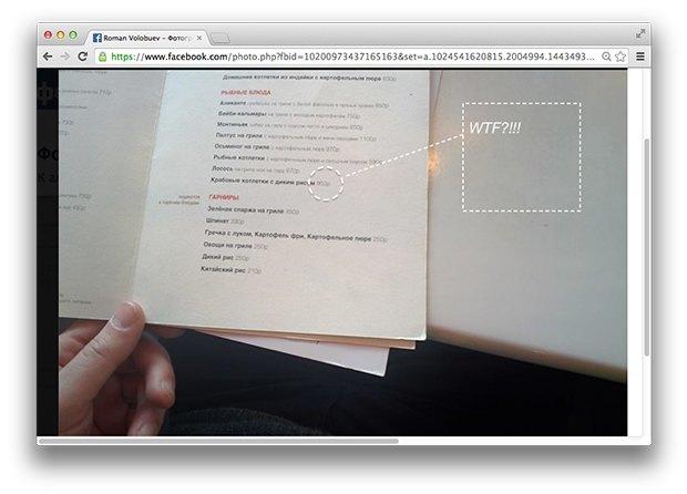Ссылки дня: Эссе Билла Гейтса, городской камуфляж FURFUR и архивы Facebook. Изображение № 5.