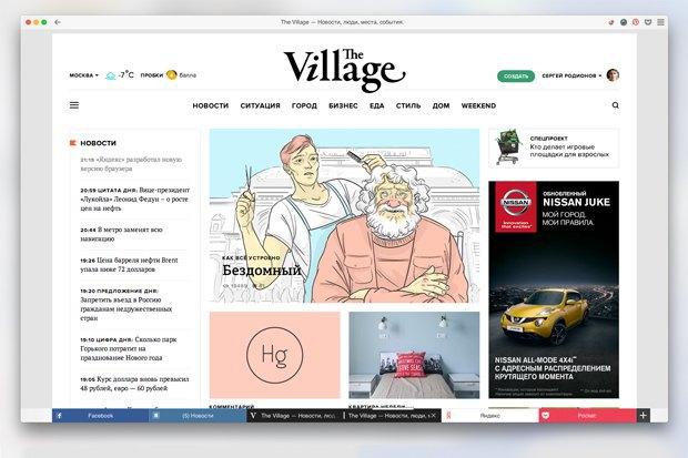 «Яндекс» разработал новую версию браузера. Изображение № 1.