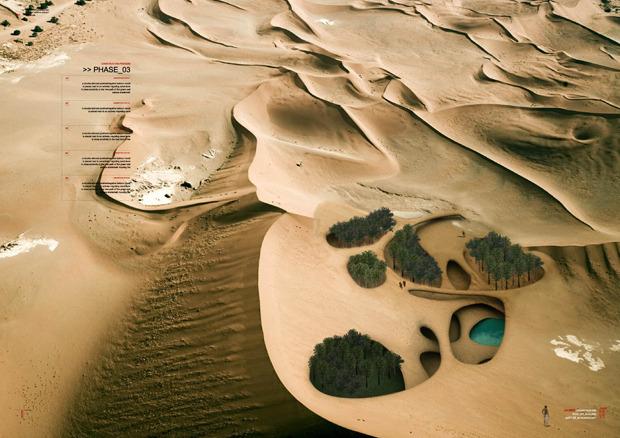 Дизайн от природы: Лучшие проекты пяти континентов. Изображение № 10.