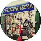Изображение 9. Достать из-под земли: кто и чем торгует в московских переходах.. Изображение № 8.