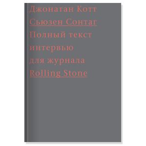 Книги и события на ярмарке non/fiction. Изображение № 16.