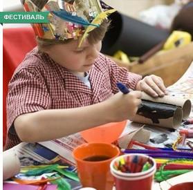 События недели: Экомода, трансляция Евро-2012 и фестиваль на крыше Artplay. Изображение № 4.