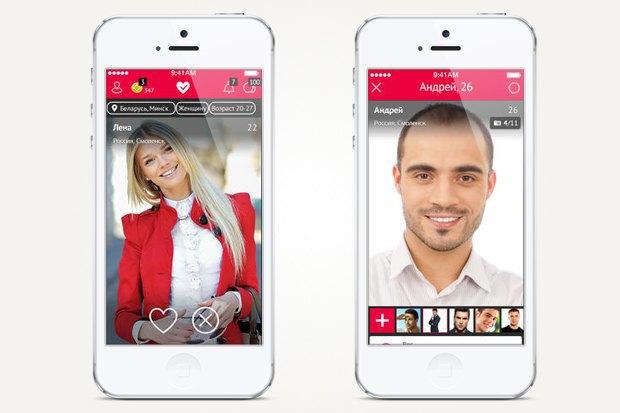 Приложение знакомства для секса как поддержать разговор при знакомстве в интернете