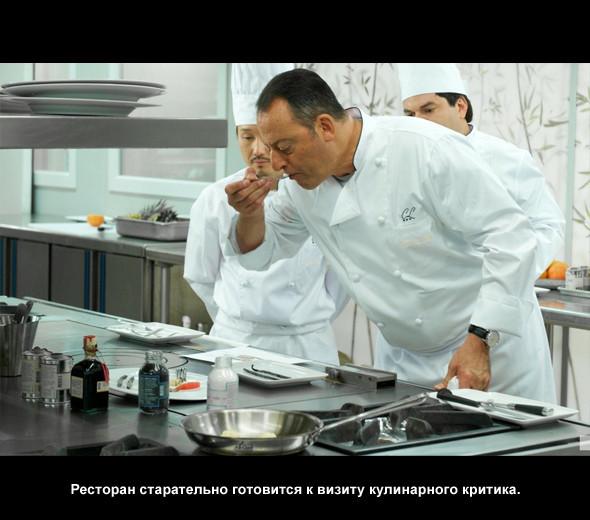 Кухонные разговоры: Повара о фильме «Шеф» и конфликте традиции и моды. Изображение № 8.
