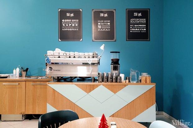 Новое место: Кофейня Double B . Изображение № 5.