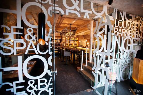 Новое место: Ресторан и бар Soholounge. Изображение № 1.