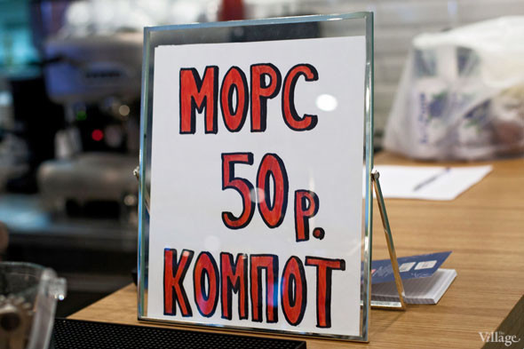 По-быстрому: 4 новых фастфуда в Москве. Изображение № 19.