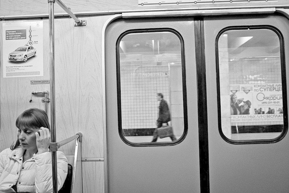 Камера наблюдения: Москва глазами Сергея Мостовщикова. Изображение № 19.
