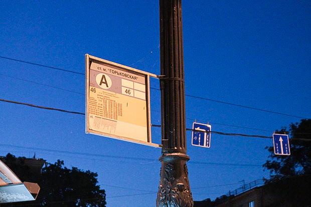 Еще в субботу те, кто хотел уехать в ночь от метро «Горьковская», из табличек на остановках не смогли ничего узнать о ночных маршрутах. Изображение № 10.