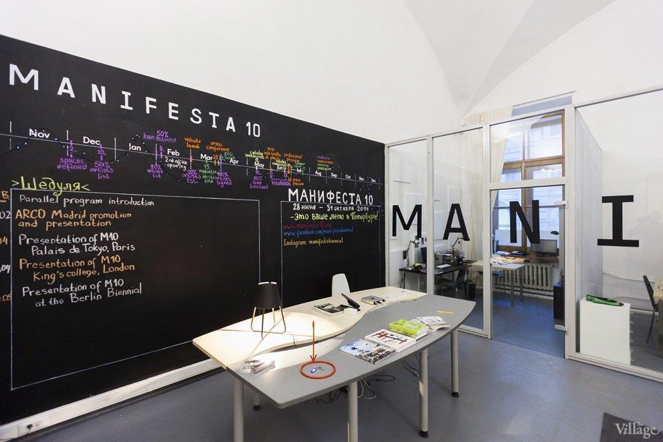 Интерьер недели (Петербург): Офис биеннале современного искусства Manifesta 10. Изображение № 9.