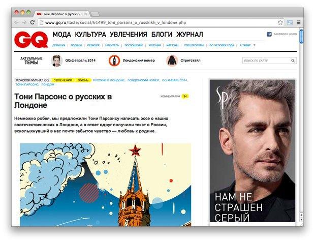 Ссылки дня: Украинский протест в коубах, день рождения Vine и 20 ожидаемых русских альбомов. Изображение № 1.