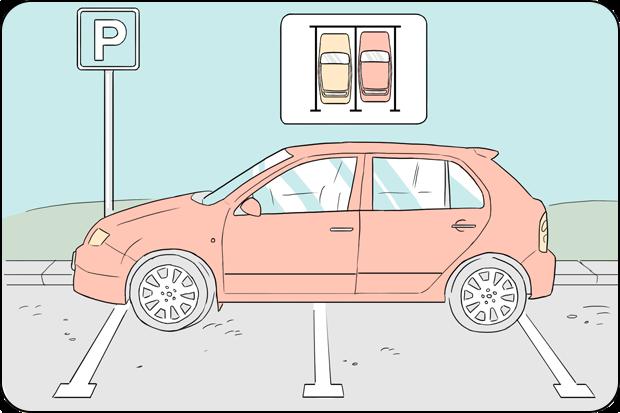 Правила поведения для автомобилистов. Изображение № 4.