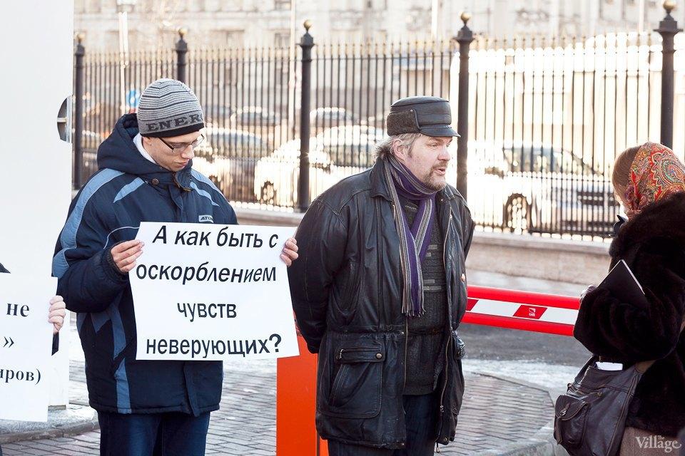 Люди в городе: Первые посетители выставки Icons в Петербурге. Изображение № 4.