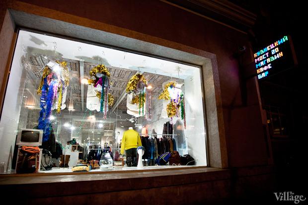 Напоказ: 6 новогодних витрин. Изображение № 16.